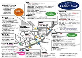 190119yukiakari_map.jpg